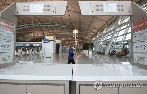 统计:10月访韩外国游客同比减96.3%