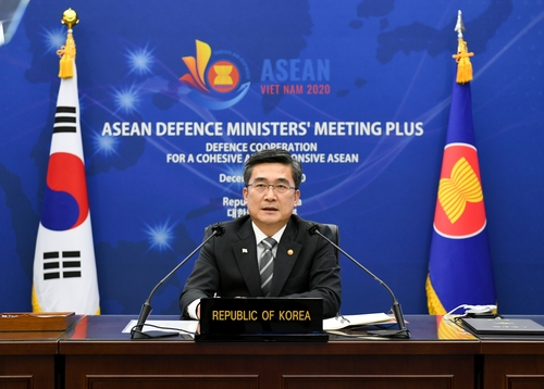 韩防长在线出席东盟防长扩大会