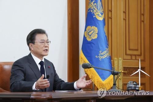 """12月10日,在青瓦台,总统文在寅发表""""2050碳中和宣言""""。 韩联社"""