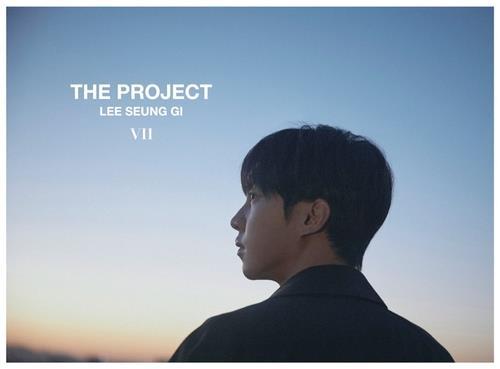 资料图片:歌手李昇基第七张正规专辑《THE PROJECT》 经纪公司HOOK娱乐供图(图片严禁转载复制)