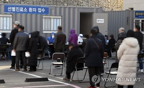 韩防疫部门:首都圈疫情发展尚未现拐点