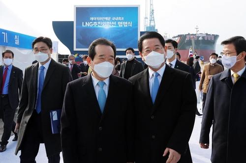 韩国两艘LNG动力远洋船今交付命名