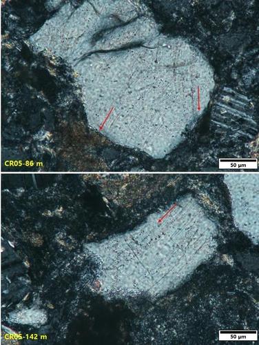 韩国证实境内首个陨石坑 5万年前形成
