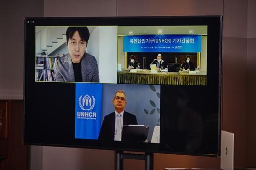 郑雨盛(左上)在线出席联合国难民署记者会。 韩联社/联合国难民署供图