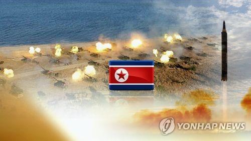 韩军:朝鲜启动冬季例行演练