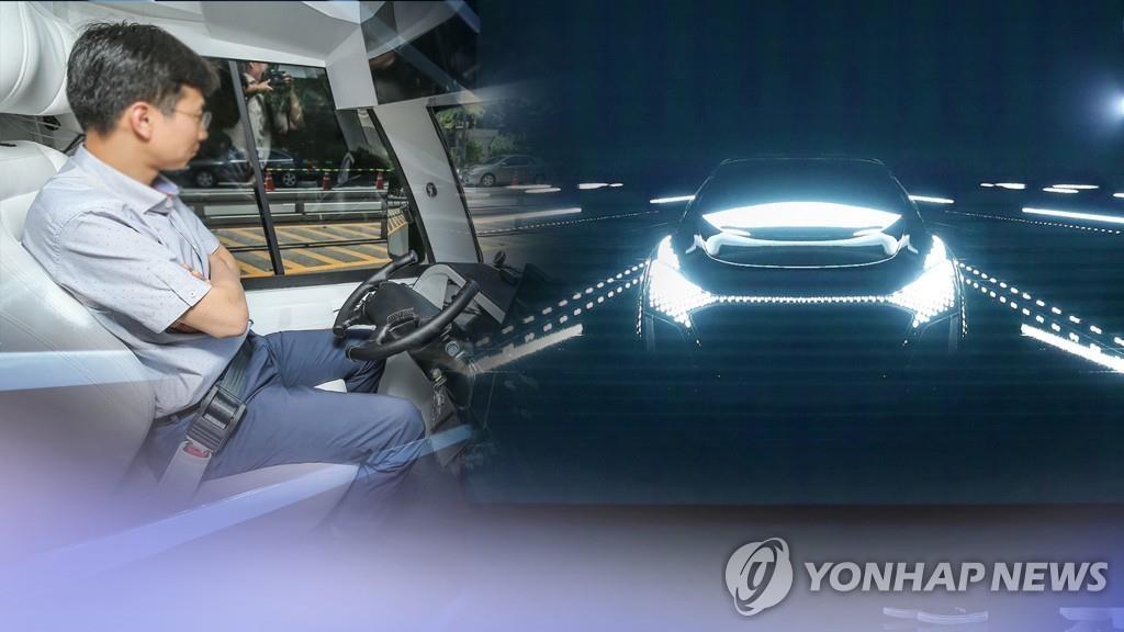韩政府发布自动驾驶汽车安全运行准则