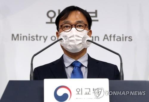 韩外交部回应美议员涉朝声明