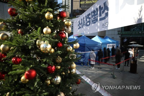 2020年12月16日韩联社要闻简报-2