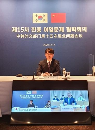 韩中外交部门在线举行第十五次渔业问题会谈