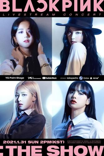 "BLACKPINK""THE SHOW""海报 韩联社/YG娱乐供图(图片严禁转载复制)"