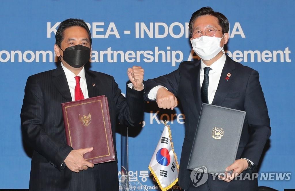 韩国和印尼签署更紧密经贸关系安排
