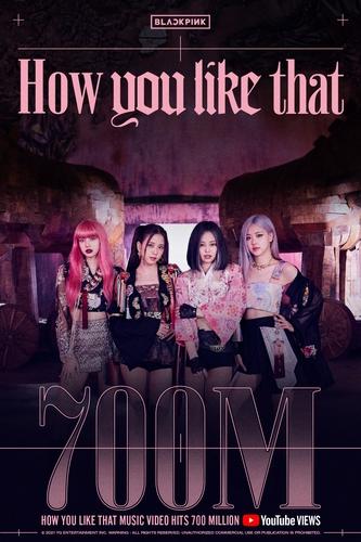 BLACKPINK《How You Like That》MV播放量破7亿