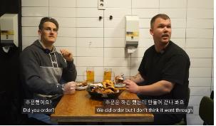 """""""韩餐吃播王""""获奖视频截图 农林畜产食品部供图(图片严禁转载复制)"""