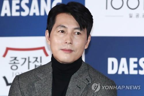 郑雨盛将替补出演韩剧《飞吧开天龙》