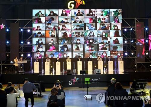 统计:韩国游戏全球市场份额排名第五