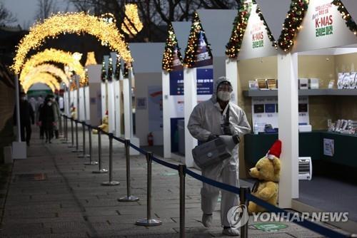 韩政府明将公布圣诞节元旦假期防疫措施