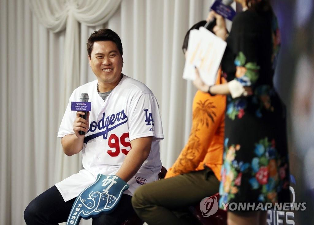 资料图片:2019年1月27日下午,在首尔一酒店,韩国棒球名将柳贤振出席由棒球手游公司MLB9 innings主办的粉丝见面会。 韩联社