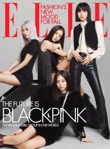 BLACKPINK登上美版《ELLE》封面 YG娱乐供图(图片严禁转载复制)