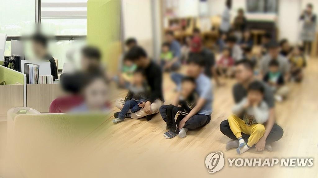 统计:2019年韩国休育儿假男性占比增至两成