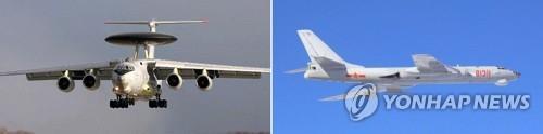 中俄军机成群结队飞入韩国防识区