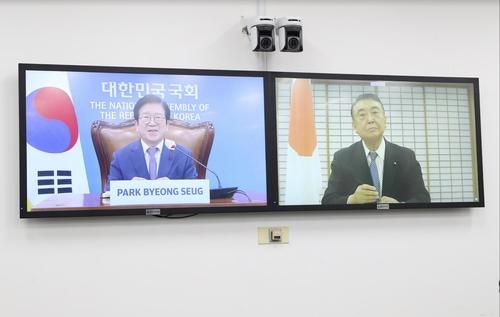 韩日议长在线会谈共谋东北亚卫生合作