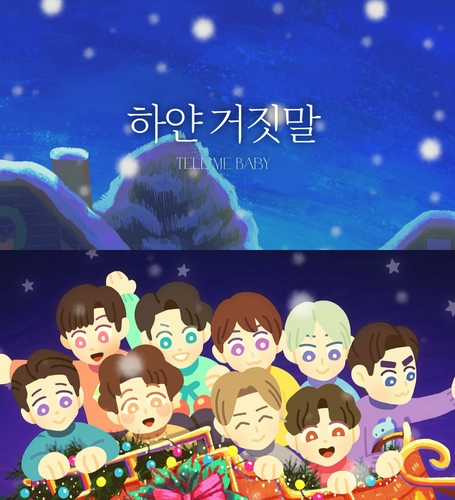 Super Junior新歌《白色谎言》 Label SJ供图(图片严禁转载复制)