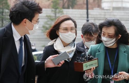 韩前法务部长曹国之妻一审获刑4年