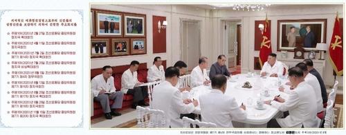 朝鲜出版写真集宣传金正恩近5年政绩