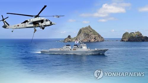 韩军本月初非公开实施下半年独岛防御演习