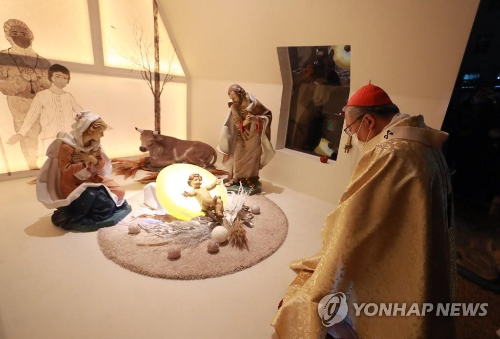 韩首次举行非接触式圣诞弥撒