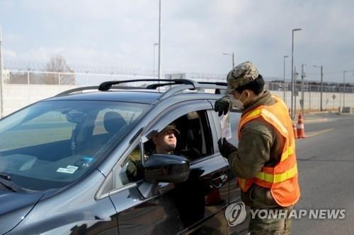 驻韩美军首批新冠疫苗抵韩