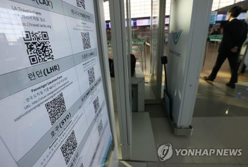 一英国返韩人士死后确诊感染 是否出现病毒变异尚不明