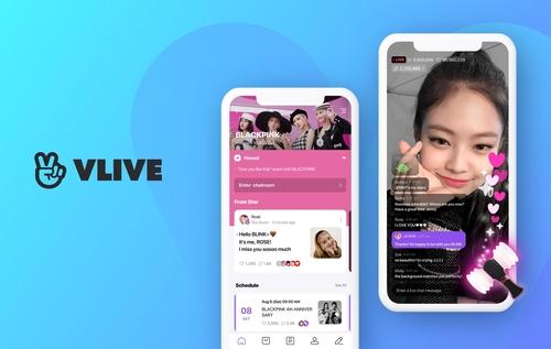 韩门户网站NAVER直播平台全球下载次数破亿