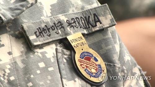 韩美即将讨论驻韩美军附编韩军疫苗接种问题