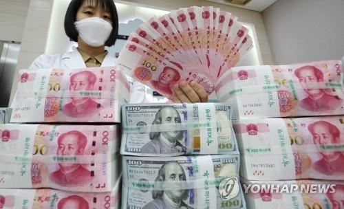 韩中11家银行成为明年韩元对人民币直接交易做市商