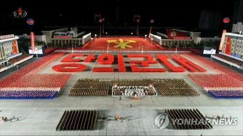 韩联参:密切关注朝鲜阅兵式动向