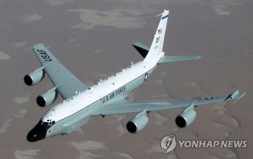 美侦察机飞临韩半岛上空加强对朝监视