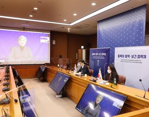 韩外长出席东北亚防疫合作机制首次工作会议