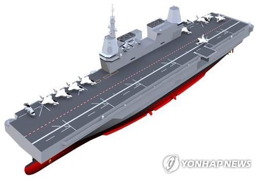韩国明年起推进轻型航母研发计划