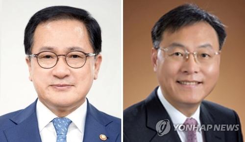 2020年12月31日韩联社要闻简报-2