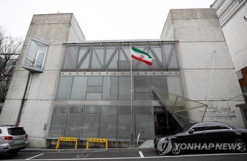 消息:韩伊讨论伊方用在韩资金购买新冠疫苗方案