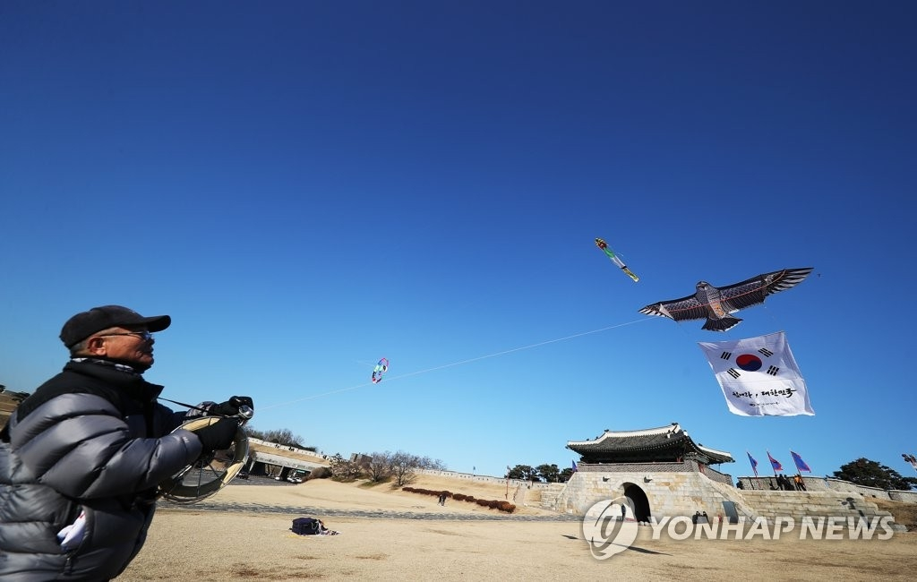 首尔去年12月细颗粒物浓度同比降5.3%