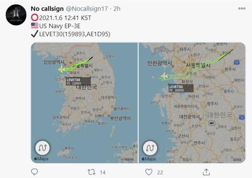 EP-3E飞行航迹 No callsign推特截图(图片严禁转载复制)