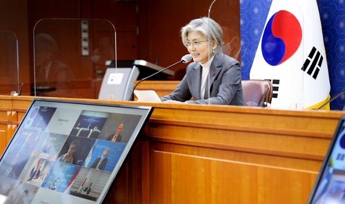 1月6日,韩国外长康京和出席斯德哥尔摩倡议部长级会议。 韩联社/外交部供图(图片严禁转载复制)