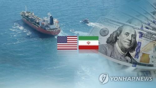 消息:伊朗要求解冻在韩资金以购买医疗设备