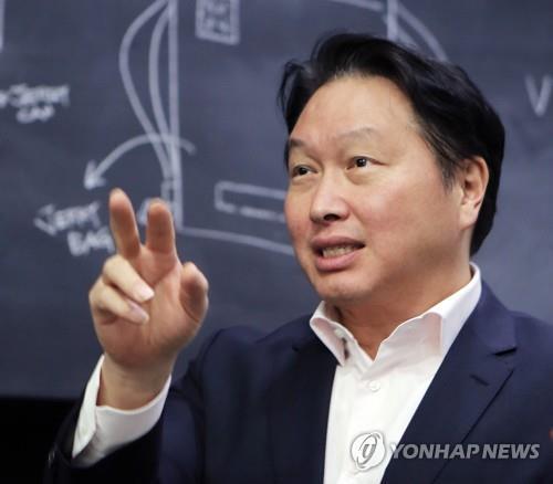 SK会长崔泰源有望出任大韩商工会议所会长
