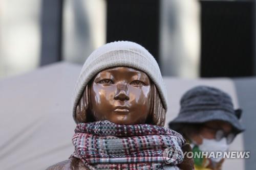 简讯:韩法院判处日政府向慰安妇受害者赔偿每人60万