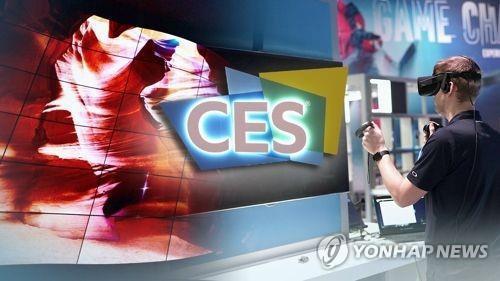 韩初创和中小企业CES展馆即将开放