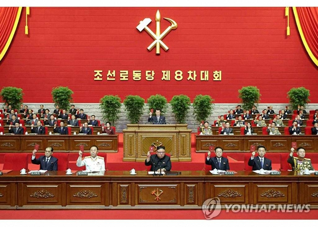 资料图片:据朝中社1月10日报道,朝鲜劳动党第八次代表大会9日进行了党中央委员会工作总结讨论、党中央检查委员会工作总结、党章程修改工作。图为八大现场照。 韩联社/《劳动新闻》网站截图(图片仅限韩国国内使用,严禁转载复制)