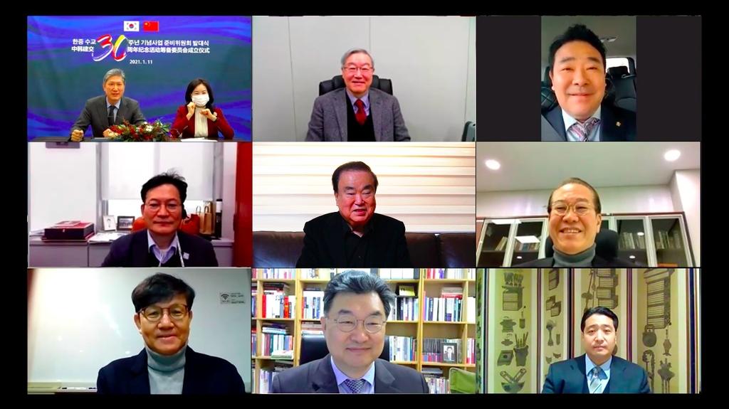1月11日,韩中建交30周年纪念活动筹备委员会成员以视频形式出席韩中建交30周年纪念活动筹备委员会成立仪式。 韩中文化友好协会供图(图片严禁转载复制)